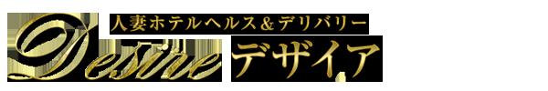 デザイア日本橋公式サイト